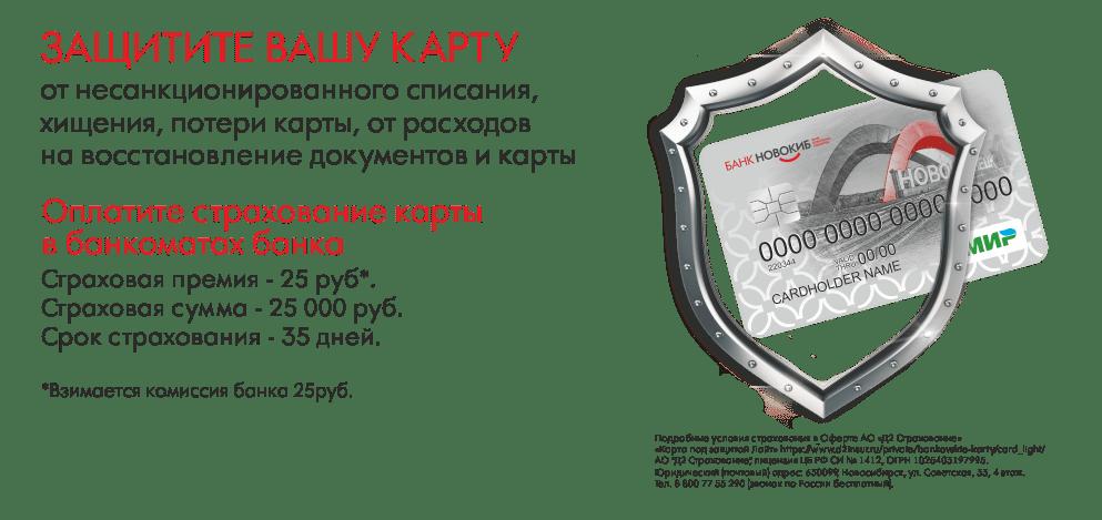 Банк открытие калькулятор кредита физическим лицам в новокузнецке